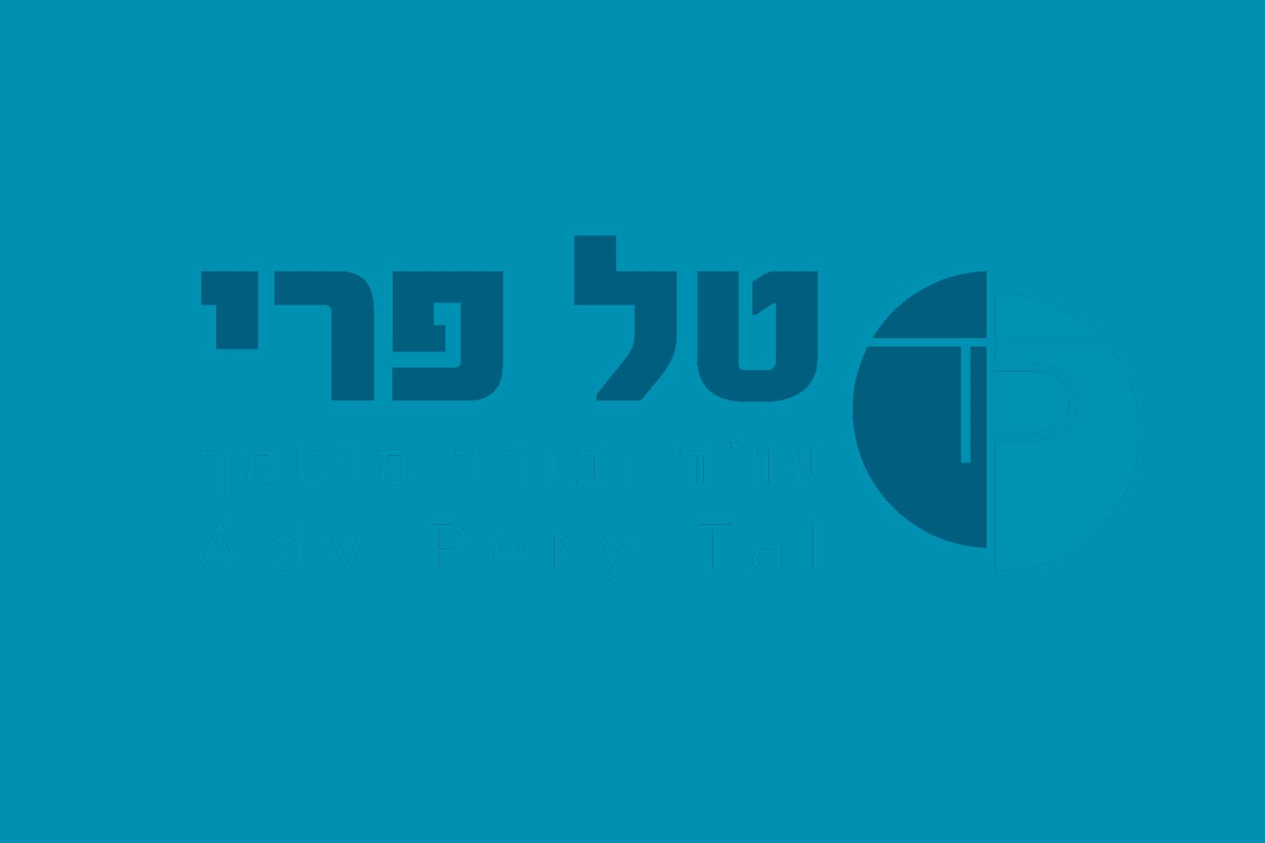 לוגו 1 טל פרי 2019